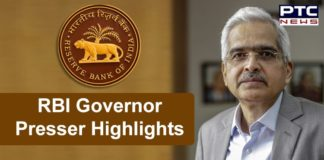 Coronavirus RBI announcement ,Repo rate cut , COVID 19 Shaktikanta Das
