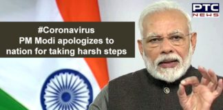 Coronavirus PM Narendra Modi Mann Ki Baat Speech Today , COVID 19