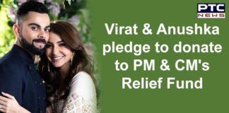 Coronavirus Virat Kohli   Anushka Sharma   PM Cares fund   Maharashtra CM relief fund