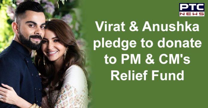 Coronavirus Virat Kohli | Anushka Sharma | PM Cares fund | Maharashtra CM relief fund