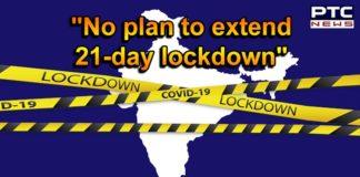 Coronavirus India Lockdown | Government Says No Extension | COVID 19