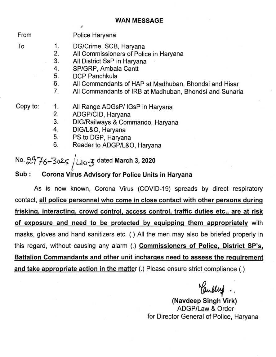 Haryana Police issues health advisory to field units for safeguarding on duty police personnel against Corona Virus hn