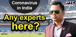 Aakash Chopra Coronavirus in India , PSL 2020 postponed , COVID 19