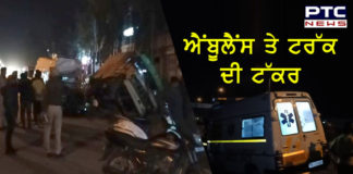 patient-taking-pgi-ambulance-and-truck-between-terrible-collision-in-chandigarh-two-death