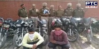 2 Young Man Arrested By Amritsar Police With Bikes