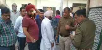 Haryana News | Crime News | Firing on Holi in Yamunanagar