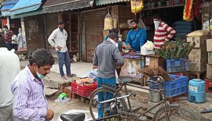 Coronavirus 11 People Under Quarantaine in Bahadurgah of Haryana