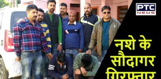 Himachal Police nabbed two drug smugglers from Bilaspur
