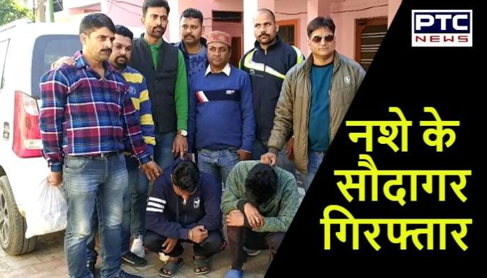 Himachal Police nabbed two drug smugglers from Bilaspur