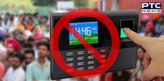 ਕਰੋਨਾ ਵਾਇਰਸ ਦਾ ਕਹਿਰ   ਪੰਜਾਬ 'ਚ ਬਾਇਓਮੈਟ੍ਰਿਕ 'ਤੇ ਰੋਕ   biometric attendance Punjab