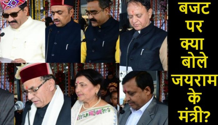 Himachal Budget 2020 | Budget to take Himachal towards new heights
