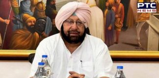 Captain Amarinder on Punjab Spurious Liquour Manufacturing