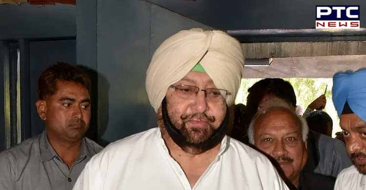 Coronavirus Punjab Curfew Relaxation | Captain Amarinder Singh Supply Of Essentials