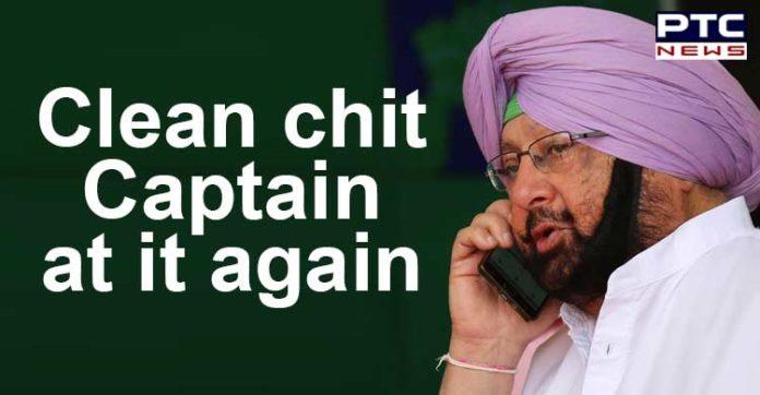 Captain Amarinder on Navjot Singh Sidhu , Punjab Assembly Elections 2022