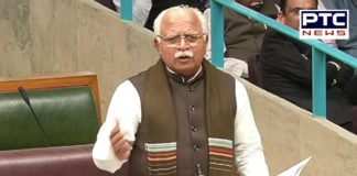 Haryana CM Manohar Lal Announcement in Haryana Assembly