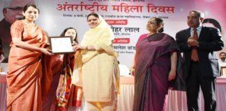 29 women achievers honored on International Women's Day