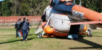 Himachal CM Jai Ram Thakur's Helicopter Stuck in Mud
