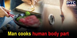 Man cooks human hand , Wife calls Police ,Uttar Pradesh Bijnor News