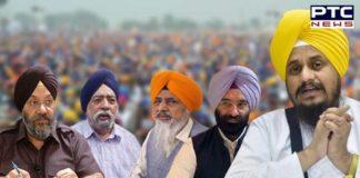 Delhi four Sikh leaders । Jathedar of Akal Takht Sahib। Punjab News