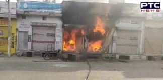 Sangrur । Lehragaga Shop Fire । Punjab News । Breaking News