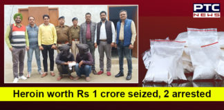 Heroin seized in Sirsa, Haryana Police ,1 crore ,Two Arrested