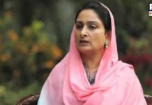 Harsimrat Badal To Railways minister Piyush Goyal On Kisan Rail For Kinnows
