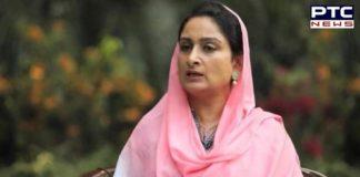 Harsimrat Badal To Railways minister Piyush Goyal On Kisan Rail For Kinnows