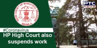Coronavirus Himachal Pradesh High Court , No Work Till March 31
