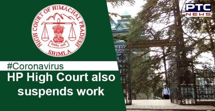 Coronavirus Himachal Pradesh High Court , No Work Till March 31