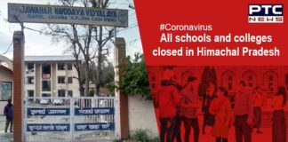Himachal Pradesh Schools and Colleges Closed , Coronavirus in India