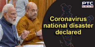 Coronavirus National Disaster in India , SDRF COVID 19 , Home Ministry
