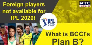 IPL Matches 2020 Coronavirus News , BCCI , Indian Premier League postponed?