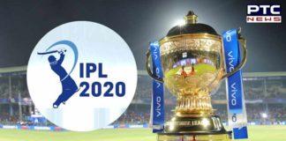 IPL 2020 Title Sponsor VIVO Exit | Indian Premier League