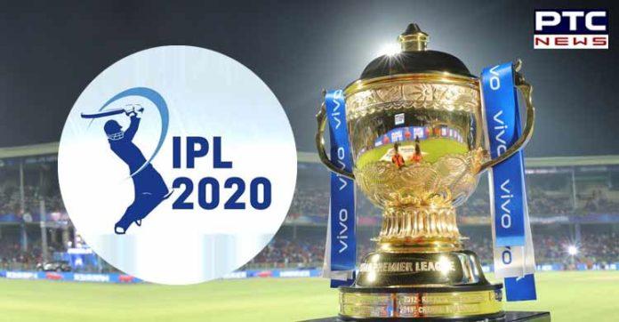 IPL 2020 Title Sponsor VIVO Exit   Indian Premier League