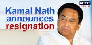 Kamal Nath Resignation , Madhya Pradesh Governor , Floor test
