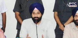 Bikram Majithia to Captain Amarinder Singh on Essential Commodities Act
