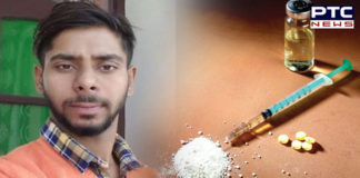 Drug young Death । Drug Addicted । Punjab News । Punjab Drug