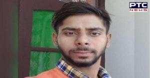 Drug young Death । Drug Addicted । Punjab News । Punjab Drug