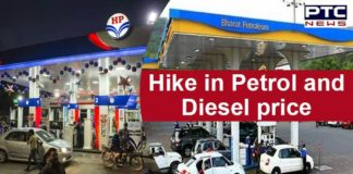 Petrol and Diesel Price in India , Punjab , Haryana , Chandigarh , Delhi