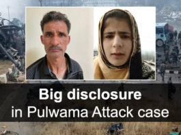 Jammu and Kashmir: Father-daughter arrested in Pulwama terror attack case