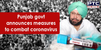 Punjab Government Coronavirus Emergency Measures , Flu Corners