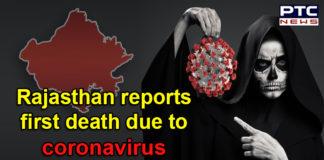 Coronavirus Rajasthan Patient Death , Jaipur Confirmed Cases