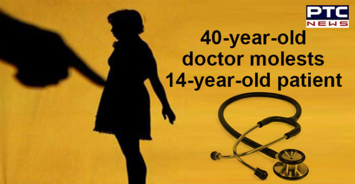 Doctor molests 14 year old girl patient | Mumbai News | POCSO Act