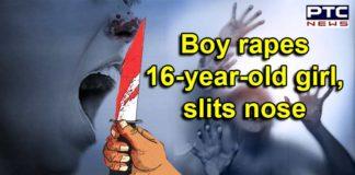Boy Rape Girl Slits Nose , Shardanagar Bareilly Rape News, Uttar Pradesh