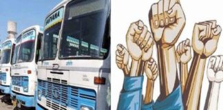 Roadways Joint Action Committee postpone its protest