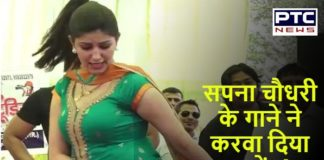 Six teachers suspended for dancing on Sapna Choudhary song