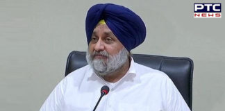 Sukhbir Badal to Captain Amarinder on Girdwari For Cotton Crop in Abohar