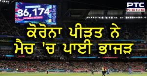 Coronavirus : Spectator at Women's T20 World Cup Final Tests Positive for Coronavirus