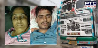 Barnala -Bathinda highway Road Accident, Mother and son Death