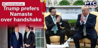 Donald Trump Namaste Video | Coronavirus , Irish PM Leo Varadkar